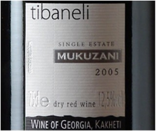 Tibaneli Mukuzani